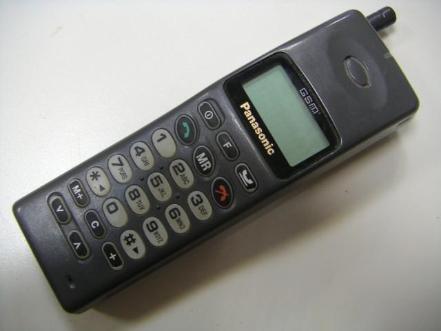Panasonic cellphone.jpg